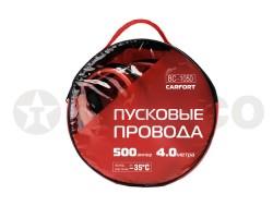 Провода стартовые CARFORT 500A 4м в сумке BC-1050