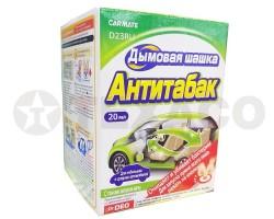 Удалитель запахов-дымовая шашка CARMATE антитабак-тонкий аромат D23RU (20мл)