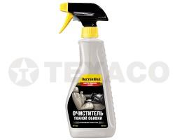 DW5192 Очиститель тканной обивки DoctorWax (475мл)