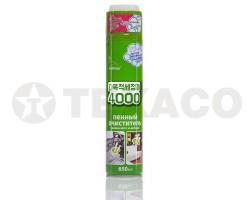 Очиститель салона пенный Profitom-4000 (650мл)