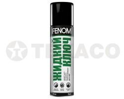 Жидкий ключ FENOM (355мл)