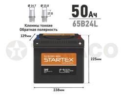 Аккумулятор STARTEX SMF65B24L 50 А/ч