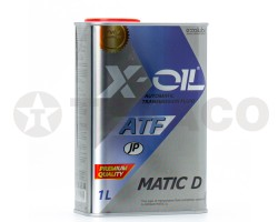 Жидкость для АКПП X-OIL ATF MATIC D (1л)
