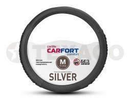 Оплетка на руль CARFORT Silver мягкая текстура черная (M) CS9152