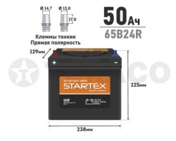 Аккумулятор STARTEX SMF65B24R 50 А/ч