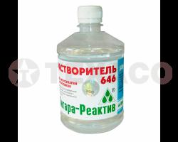 Растворитель 646 Ангара-Реактив (0,5л) стеклянная бутылка