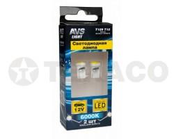 Автолампа светодиодная AVS T10 12V 0,2W 6000K T109 (2шт)