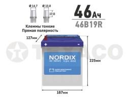 Аккумулятор NORDIX SMF46B19R 46 а/ч 370А