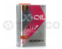 Жидкость для АКПП X-OIL ATF Dexron VI (1л)