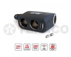 Разветвитель прикуривателя AVS 3 гнезда 12/24V + USB CS-311U