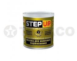 Универсальная высокотемпературная литиевая смазка для подшипников STEPUP (453г)