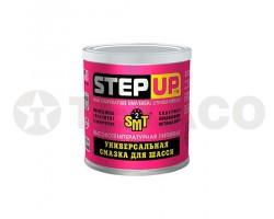 Универсальная высокотемпературная литиевая смазка для шасси STEPUP (453г)