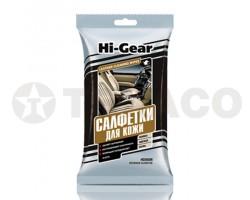 Влажные салфетки для кожи Hi-Gear (25шт)