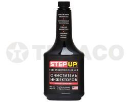 Очиститель инжекторов мягкого действия STEPUP (355мл)