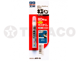 SOFT 08055 Карандаш для заделки трещин синий KIZU PEN BP-55 (60мл)