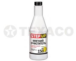 Мягкий очиститель системы смазки STEPUP (355мл)