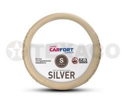Оплетка на руль CARFORT Silver мягкая текстура бежевая (S) CS9171