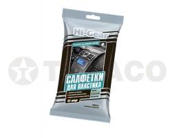 Влажные салфетки для пластика Hi-Gear (20шт)