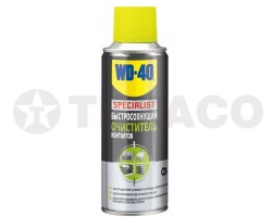 Очиститель контактов WD-40 (200мл)