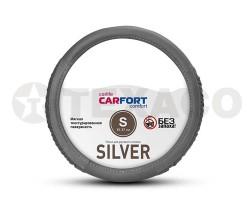 Оплетка на руль CARFORT Silver мягкая текстура серая (S) CS9161