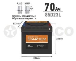 Аккумулятор STARTEX SMF85D23L 70 А/ч