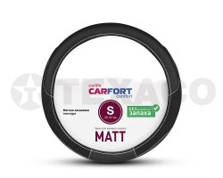 Оплетка на руль CARFORT Matt замшевая структура черная (S) CS6121