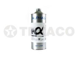 Масло трансмиссионное ALPHA'S GL-5 75W-90 (1л)