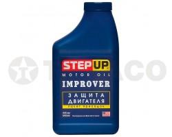 Защита двигателя STEPUP (444мл)