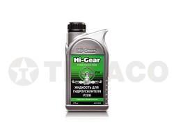Жидкость для гидроусилителя руля Hi-Gear (473мл)