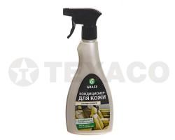 Очиститель-кондиционер для кожи GRASS Leather Cleaner (500мл)