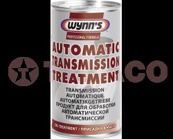 W64544 Присадка для АКПП Automatic Transmission Treatment(325мл)