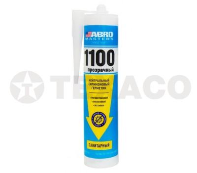 Герметик силиконовый санитарный ABRO прозрачный (310мл) SS-1100-SAN-CLR-RE