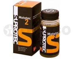 Присадка в масло SUPROTEC MOTOTEC 100 для 2-х тактных ДВС (100мл)