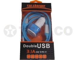 Адаптер прикуривателя CAR CHARGER 2 USB (2.1/1A)+зарядка 3 вида