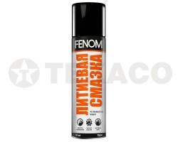 Литиевая смазка FENOM (355мл)
