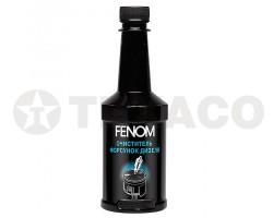 Наноочиститель форсунок дизеля FENOM (300мл)