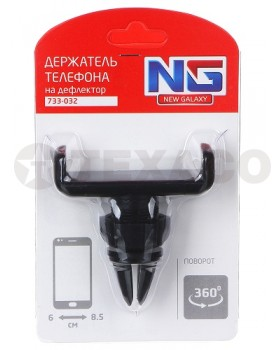 Держатель для телефона и ароматизатора EIKOSHA NG