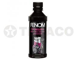 Наноочиститель системы смазки двигателя FENOM (330мл)