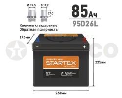 Аккумулятор STARTEX SMF95D26L 85 А/ч