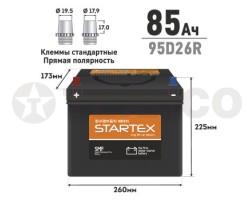 Аккумулятор STARTEX SMF95D26R 85 А/ч