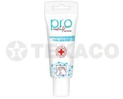Антисептический гель для рук PRO (60мл)