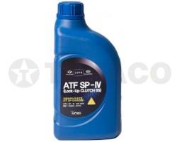 Жидкость для АКПП HYUNDAY/KIA ATF SP-IV 6-ти ступенчатых (1л)-синтетика