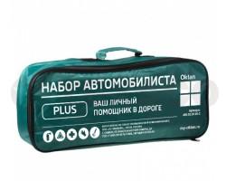 Набор автомобилиста Oktan 480.03.02.00-2