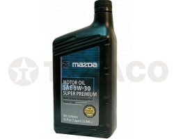 Масло моторное MAZDA SUPER PREMIUM SN 5W-30 (946мл)