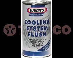 W45944 Промывка системы охлаждения Cooling System Flush(325мл)