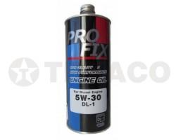 Масло моторное PROFIX 5W-30 DL-1 (1л)