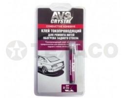 Клей токопроводящий для ремонта обогрева AVS AVK-134 (2мл)