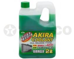 Антифриз AKIRA COOLANT -40 зеленый (2л)