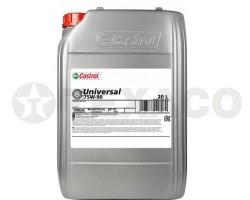 Масло трансмиссионное Castrol Syntrax Universal  75W-90 GL4/GL5 (20л) синтетика в розлив цена за (1л