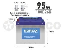 Аккумулятор NORDIX SMF100D26R 95 а/ч 730А